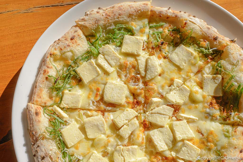 檜原村・笛吹の「たなごころ」のやっこピザ