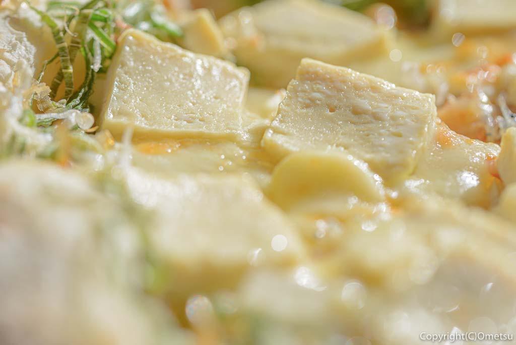檜原村・笛吹の「たなごころ」のやっこピザの豆腐