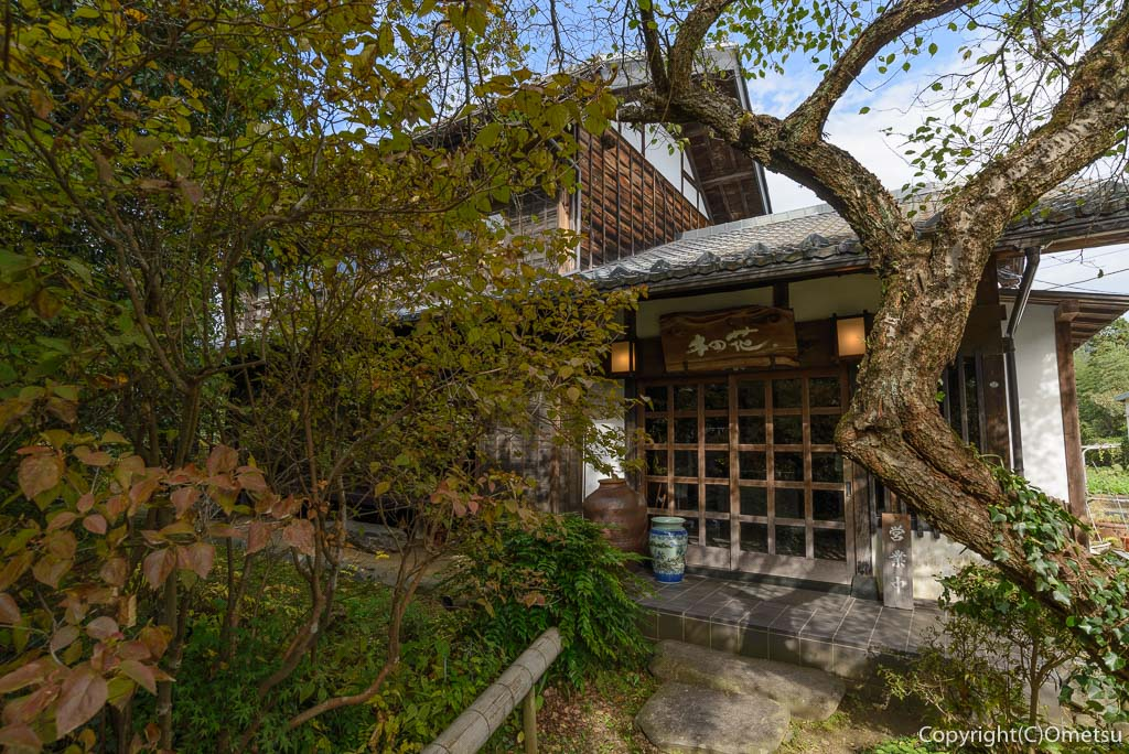 青梅市の、茶房ギャラリー木の花