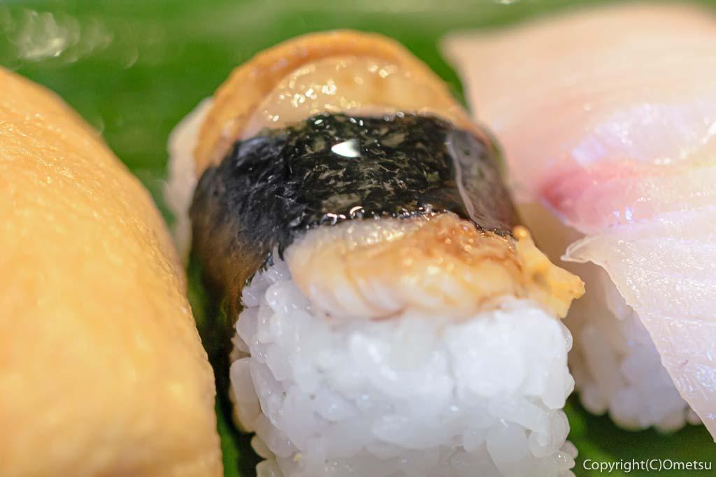 青梅市・美登里家のランチ寿司の煮ホタテ