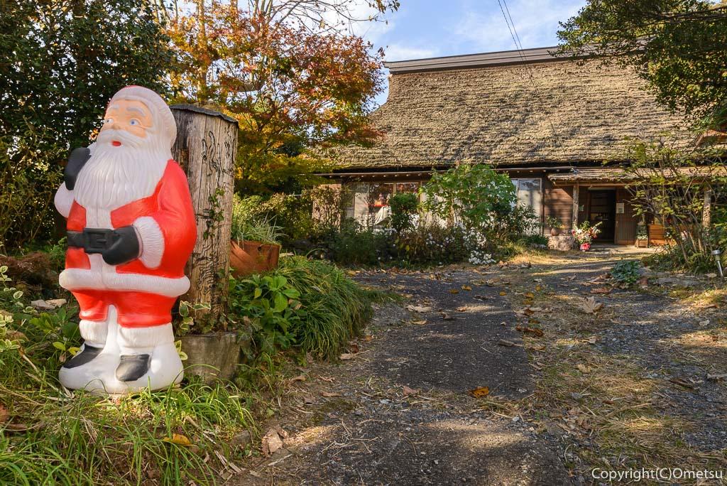 青梅・岩蔵温泉の、サンタの家 ギャラリー わあす