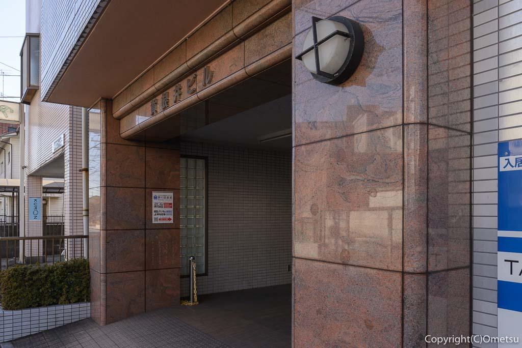 青梅市の「夢の図書館」入居ビル