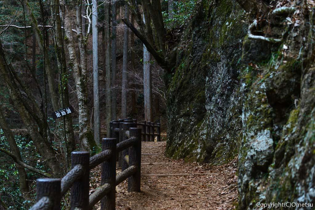 払沢の滝・遊歩道