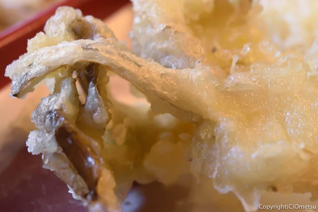 青梅市・御岳の玉川屋の、舞茸の天ぷら