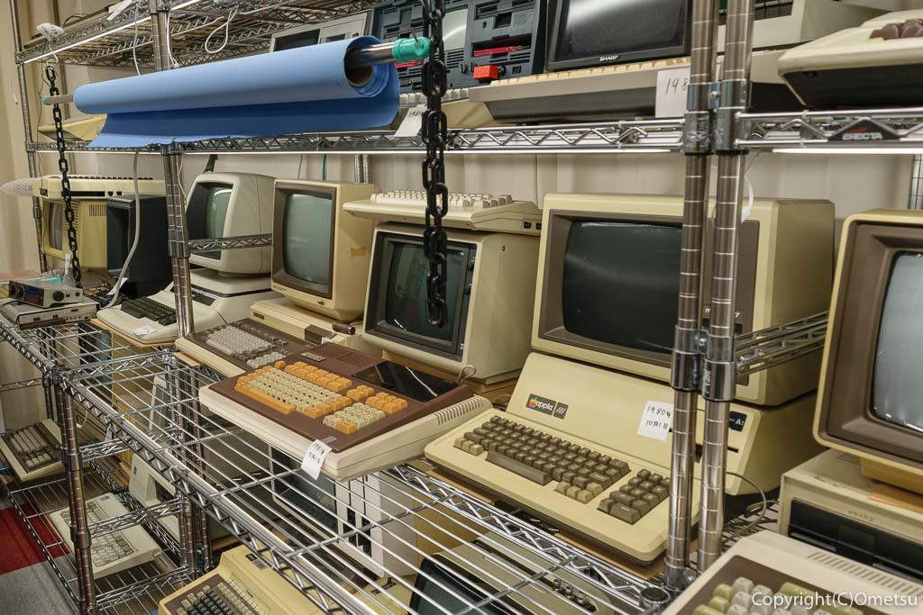 夢の図書館のコンピューターコレクション