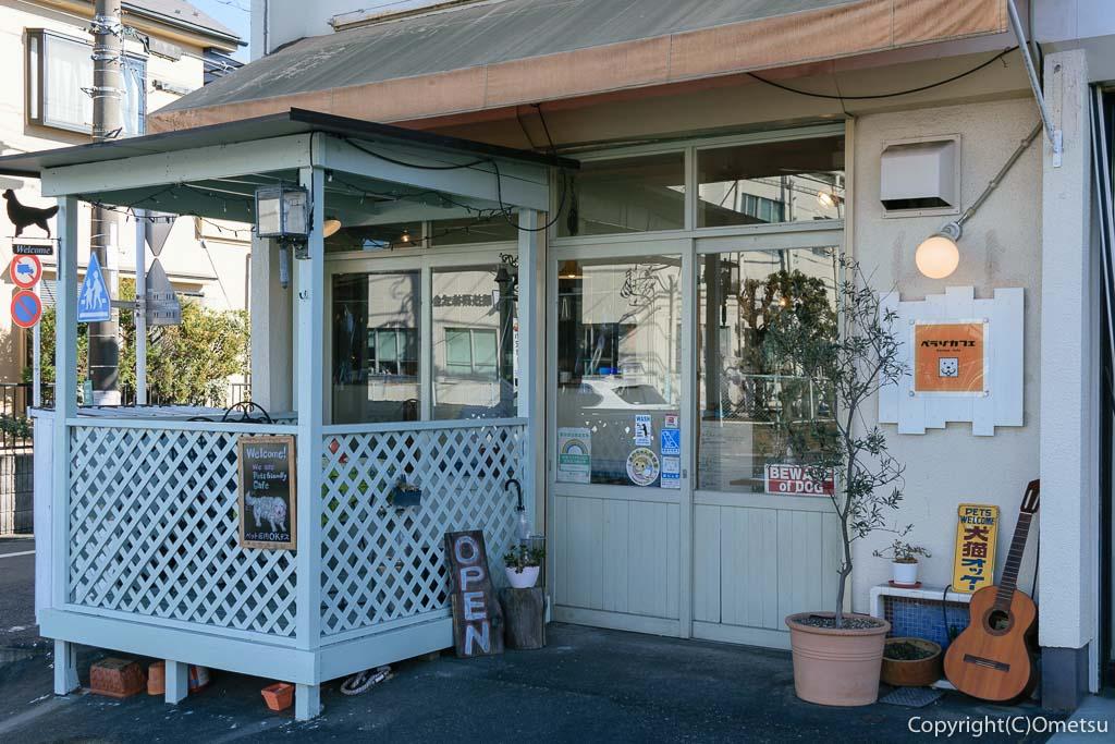 羽村市のドッグカフェ、ペラゾカフェ
