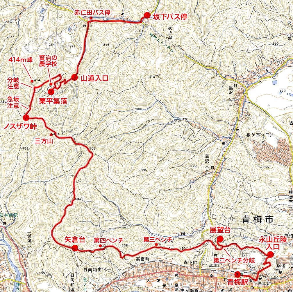 青梅・永山丘陵から栗平の登山地図(ハイキングマップ)