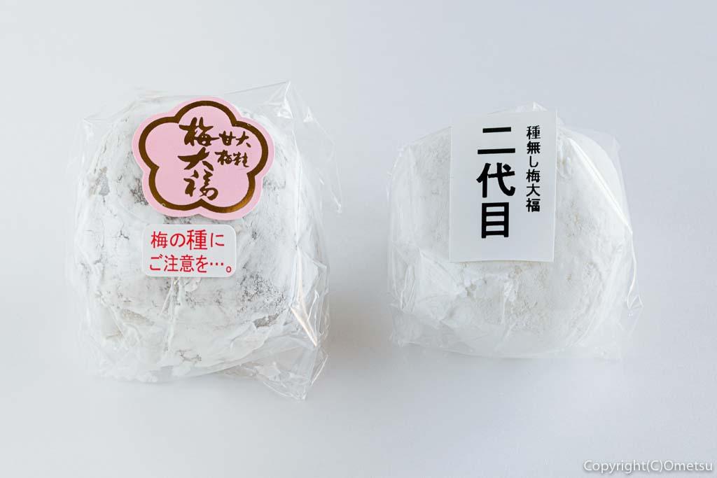 青梅市の和菓子店・梅菓匠  にしむらの、初代・梅大福と、二代目