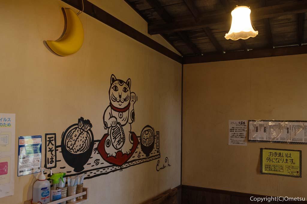青梅市の蕎麦店・月与の童屋の店内