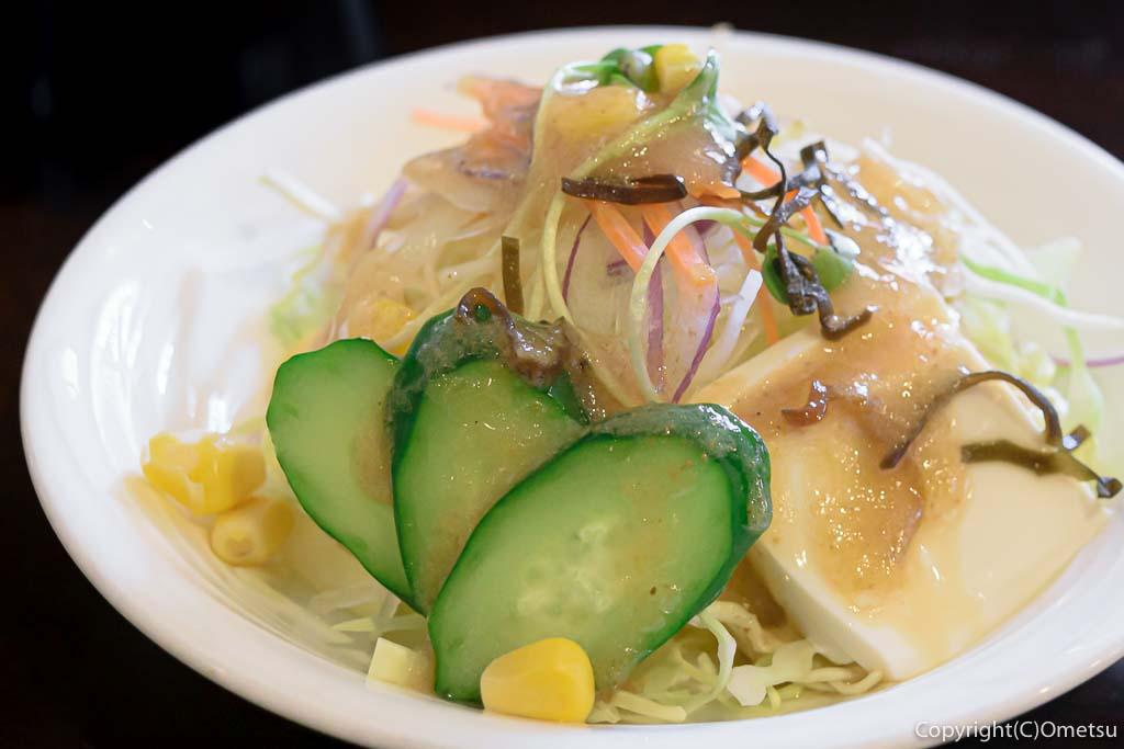 羽村の洋食料理店・LARGO(ラルゴ)のサラダ
