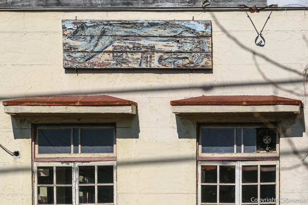 青梅市のカフェ「夏への扉」の看板