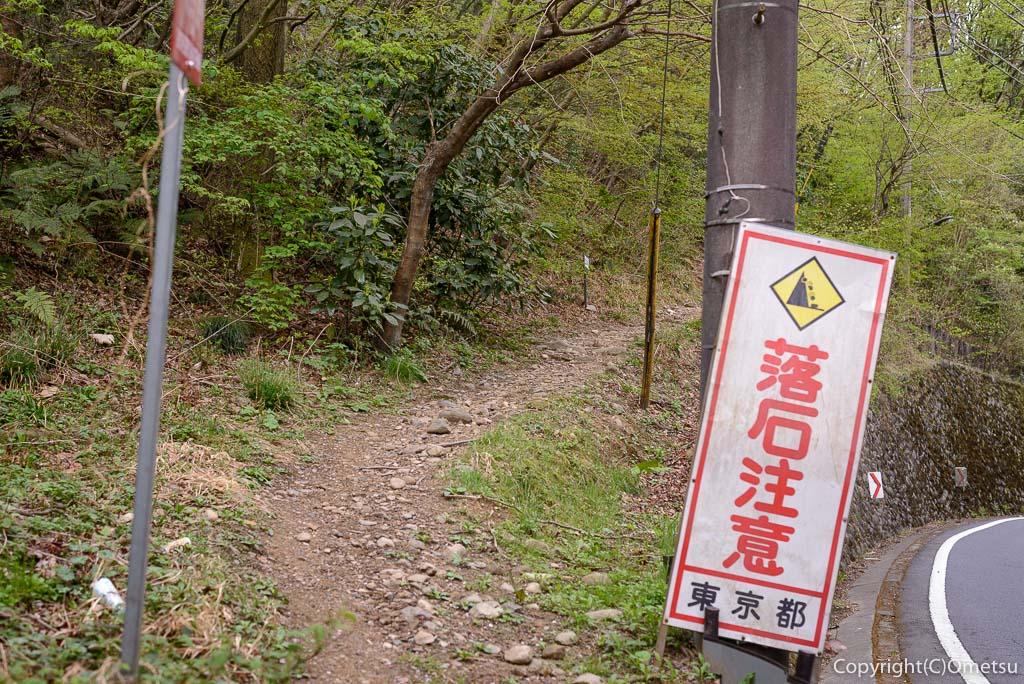 青梅市、二ツ塚峠・友部方面の登山道
