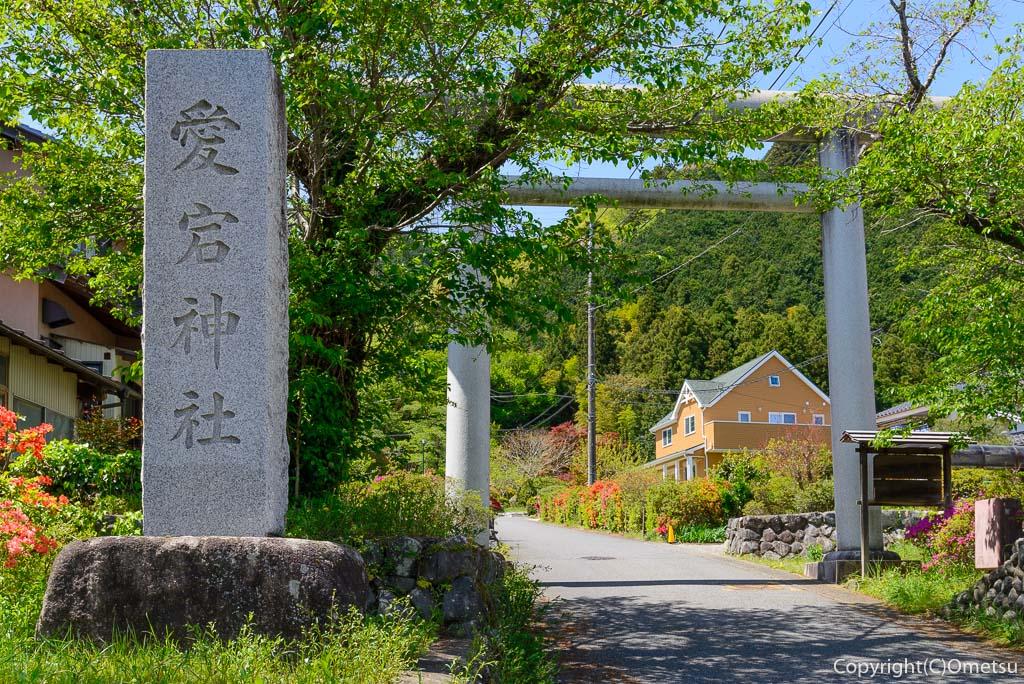 青梅市・愛宕神社の鳥居
