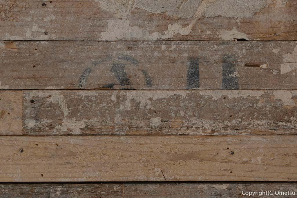 青梅市の有形文化財建築物の映画館・シネマネコの内装