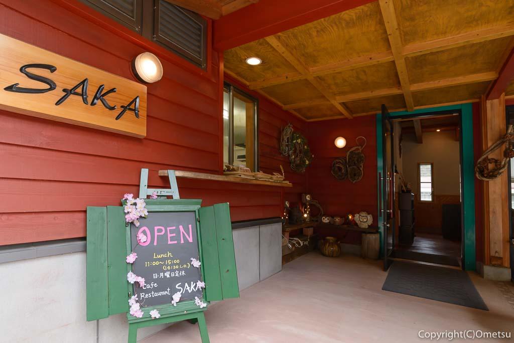 奥多摩町・海沢の東京多摩学園・カフェ&レストランSAKAのエントランス