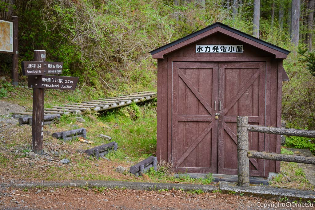 奥多摩町・川苔山の小型水力発電所