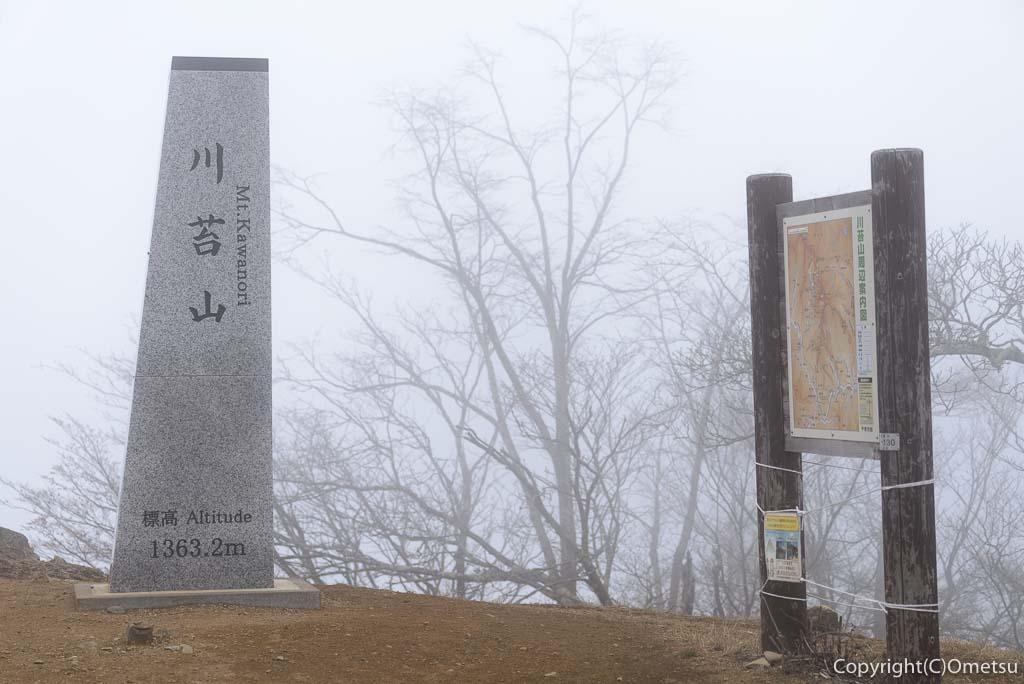 奥多摩町・川苔山の山頂