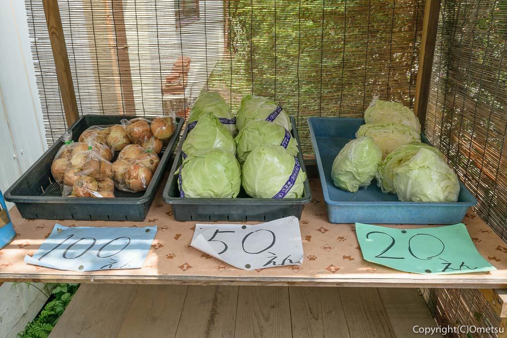 あきる野市の無人野菜販売所