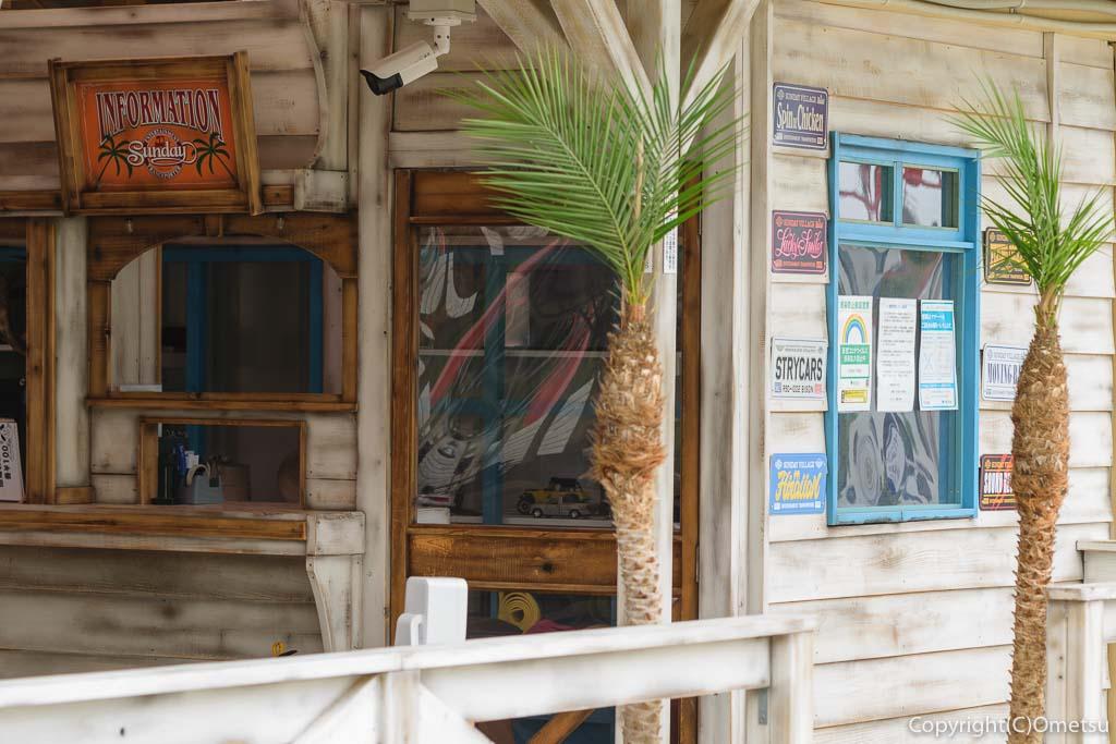 日の出町の屋台レストラン・Sunday Village(サンデービレッジ)
