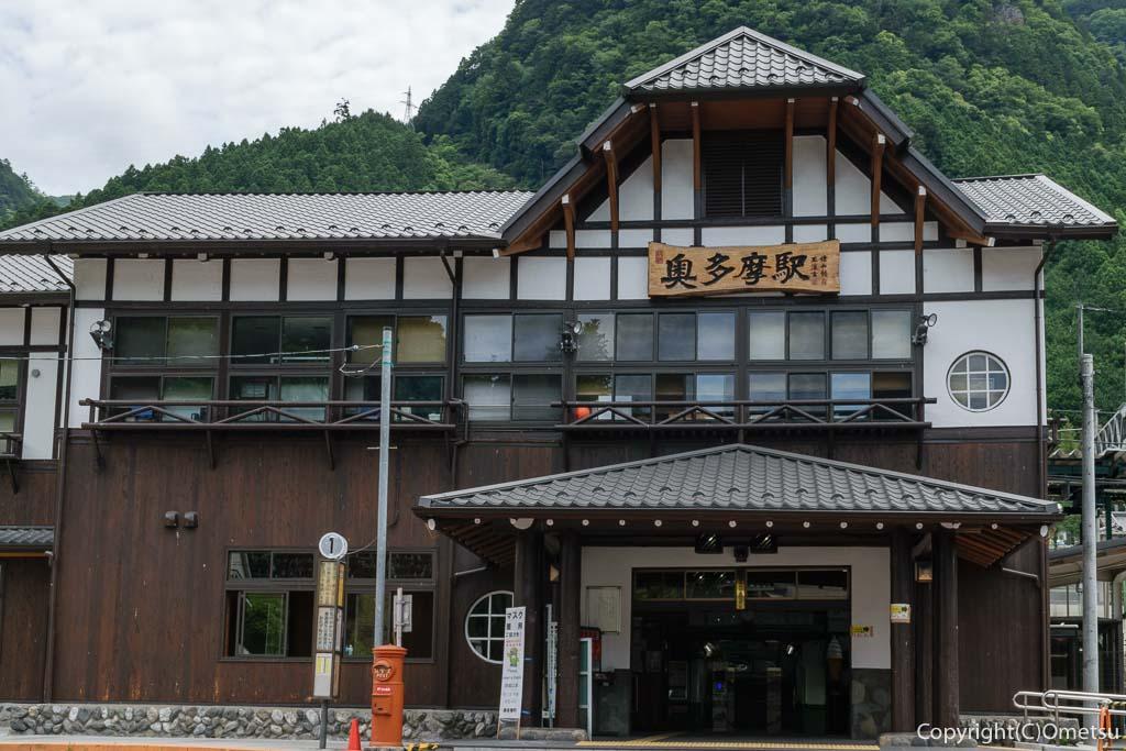 JR青梅線・奥多摩駅