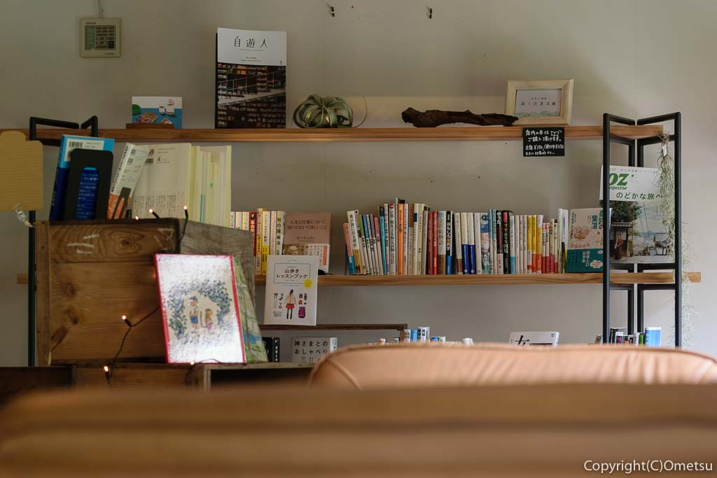 奥多摩町の玉翆荘の中の「古本と喫茶・おくたま文庫」の、本棚