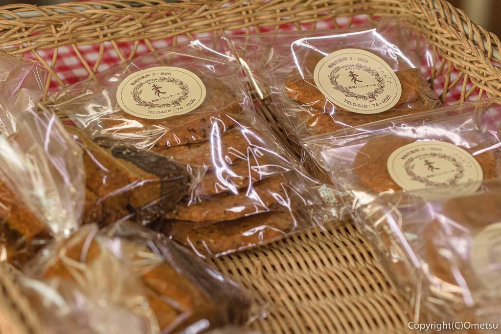 青梅の石薪窯パン店「麦  MUJI」のクッキー
