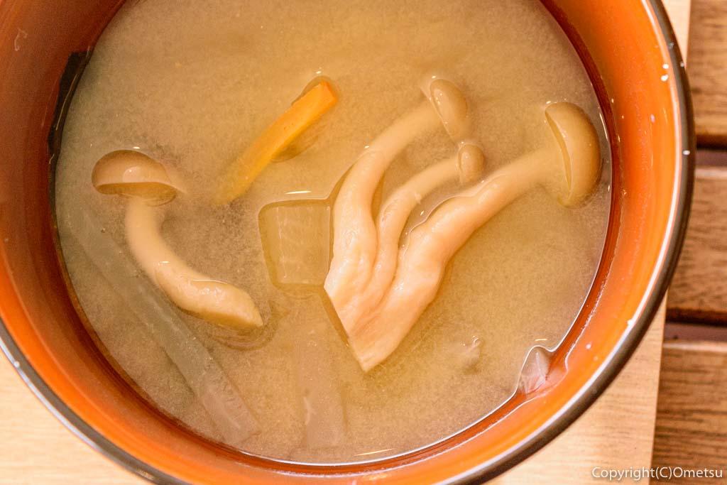 羽村「みんなのカフェ メリ・メロ」の今日のランチの、味噌汁