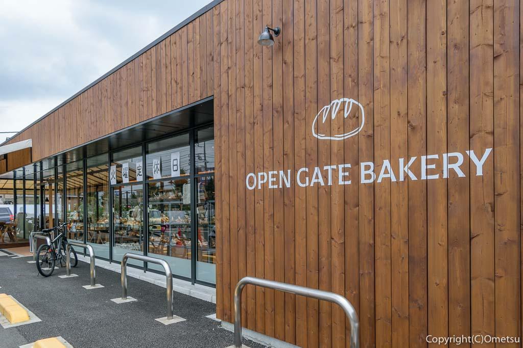 羽村市のパン店・オープンゲートベーカリー(OPEN GATE BAKERY)