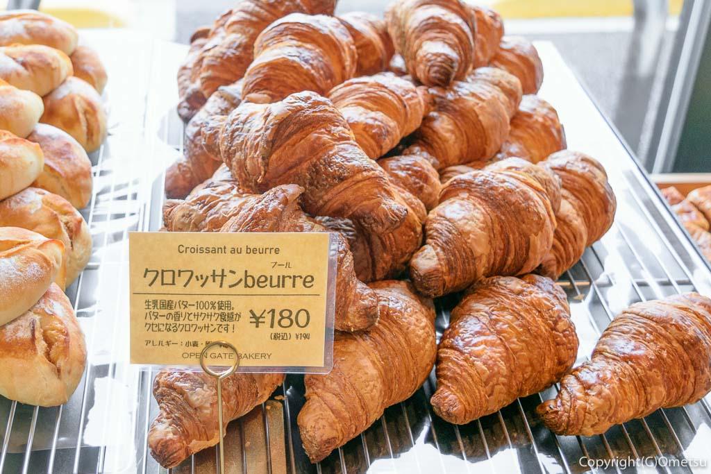 羽村市のパン店・オープンゲートベーカリー(OPEN GATE BAKERY)のクロワッサン