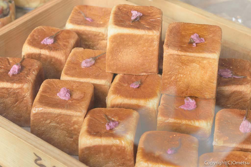 羽村市のパン店・オープンゲートベーカリー(OPEN GATE BAKERY)の、さくらこしあん