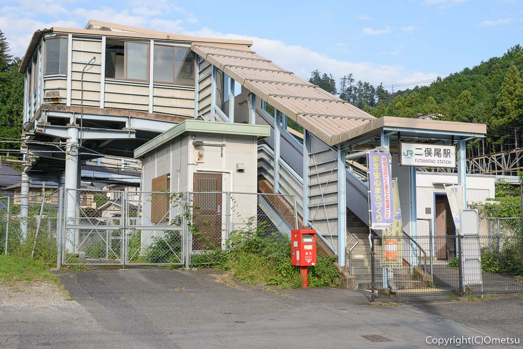 JR青梅線・二俣尾駅