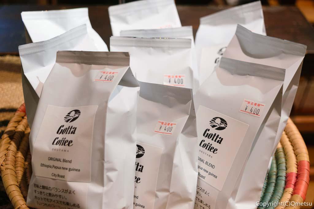 JR青梅線・奥多摩駅・ポートおくたま、Gotta Coffee(ガタコーヒー)のオリジナルブレンド・コーヒー豆