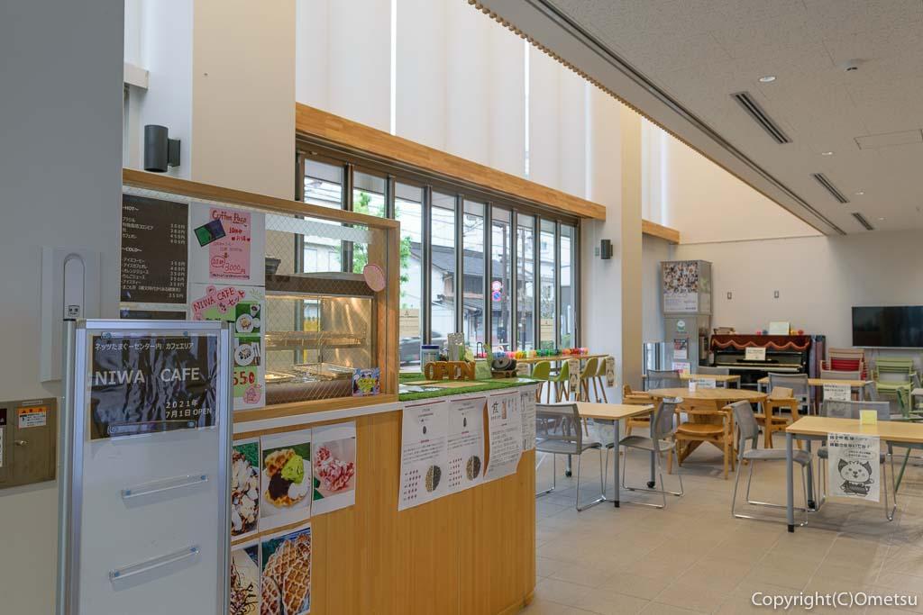 青梅市・ネッツたまぐーセンター(青梅市文化交流センター)内の、NIWA CAFE