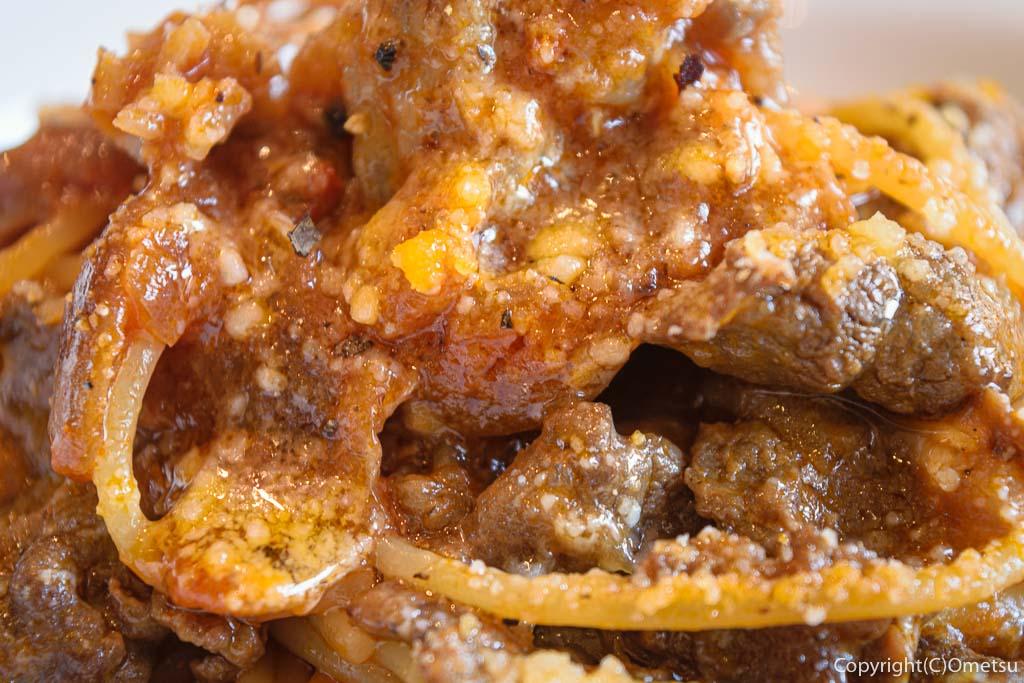 小作駅東口の、杜Cafe・無垢damonte(モリカフェ・ムク ダモンテ)の、和牛赤ワイントマトソースのスパゲッティ
