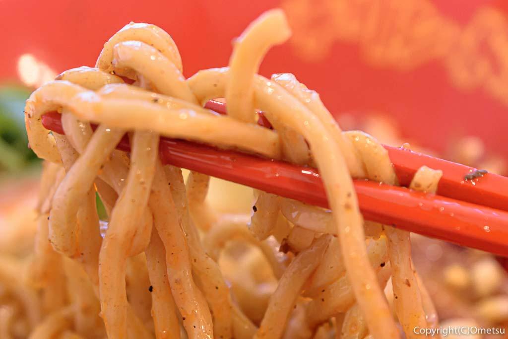 羽村市の、まぜそば・カレー専門店、「チリン☆ドロン」の魯肉(ルーロー)まぜそば 自家製麺